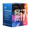 Intel Skylake Core i7-6700 CPU-box