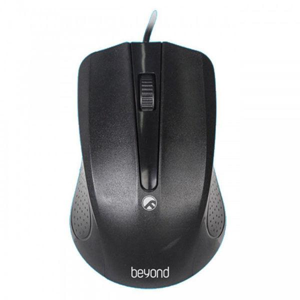 Beyond BM-1225 Mouse