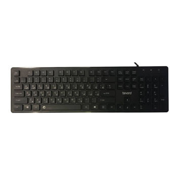Beyond BK-2280 Keyboard