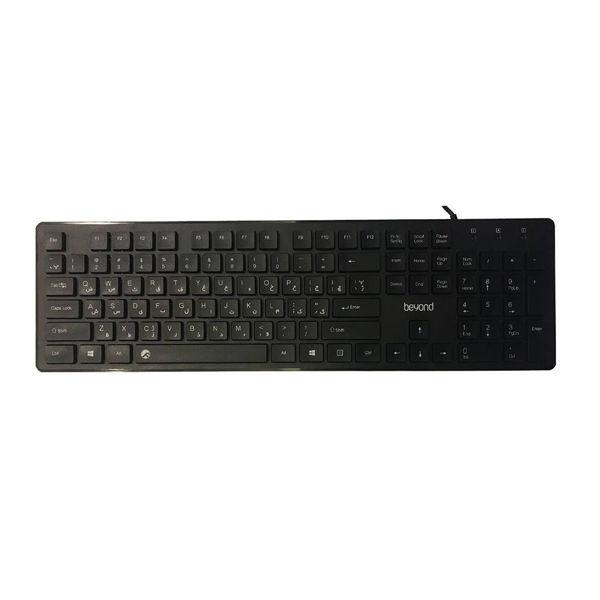 Beyond BK-2280 Keyboard