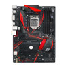ASUS ROG-STRIX-B250H-GAMING Motherboard