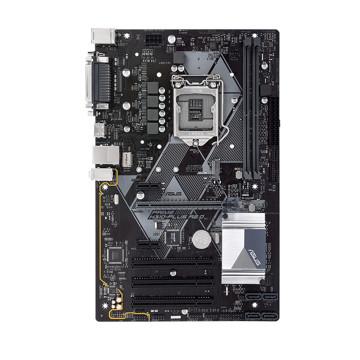 ASUS PRIME H310-PLUS R2.0 Motherboard