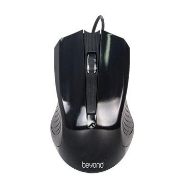 Beyond BM-1210 Mouse