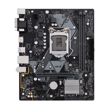ASUS PRIME H310M-E R2.0 Motherboard