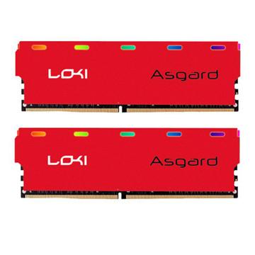 ASGARD LOKI W1 DDR4 3200MHz CL16 Dual Channel Desktop RAM - 16GB
