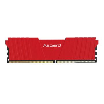 ASGARD LOKI T2 DDR4 2400MHz CL16 Dual Channel Desktop RAM - 8GB