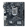 ASUS PRIME H410M-R-SI Motherboard