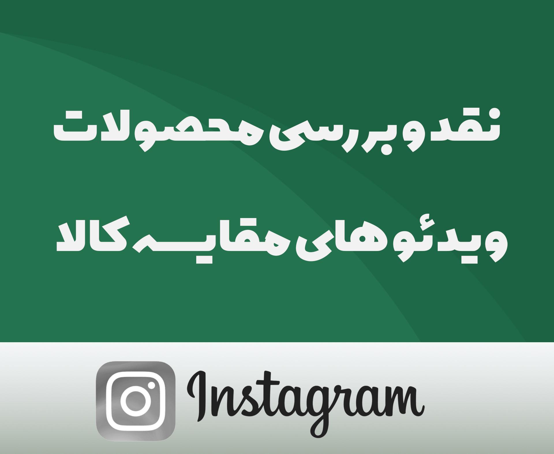 dadbanshop instagram page