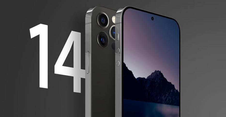 آیا قرار است آیفون 14 هم سایز آیفون 4 باشد؟
